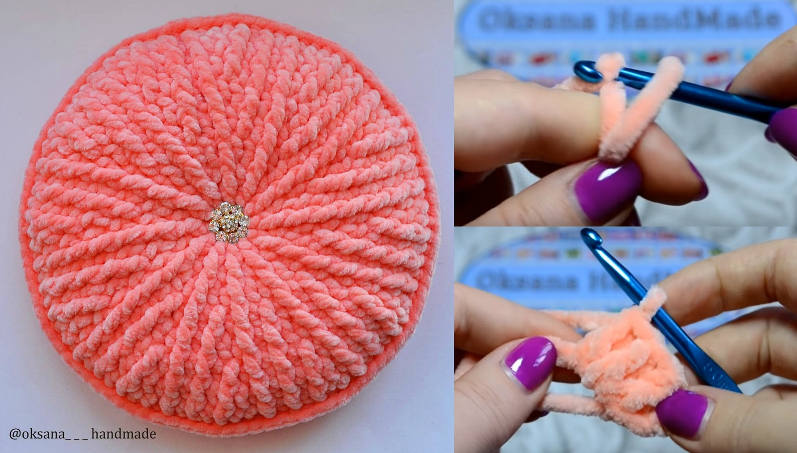 Crochet Plush Yarn Pillow Cover