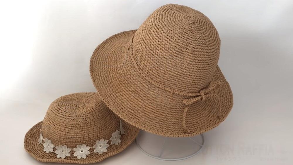Crochet Summer Hat Tutorial